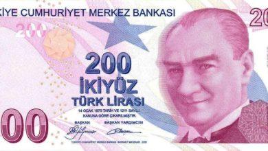 صورة تحسن طفيف في سعر صرف الليرة التركية اليوم الثلاثاء