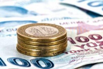 8000000000 300x200 - تراجع في سعر صرف الليرة التركية اليوم الجمعة