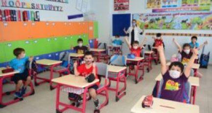 في تركيا تفتح صيفا 300x160 - هل ستبقى المدارس مفتوحة طوال الصيف في تركيا.. مشـ.ـروع وزارة التربية