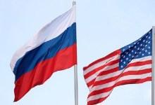 صورة مواجـ.ـهة مع روسيا في سوريا تستعد لها إدارة بايدن..