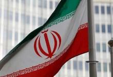 صورة أول تعليق من إيران لاستبعادها من الحـ.ـلف الجديد