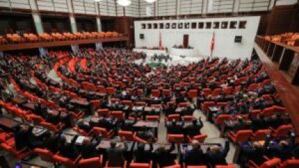 البرلمان 300x169 - اتفاق تركي أمريكي عاجل.. إليكم التفاصيل