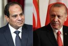 صورة النتيجة الأولية للمشاورات التي جرت بين تركيا ومصر