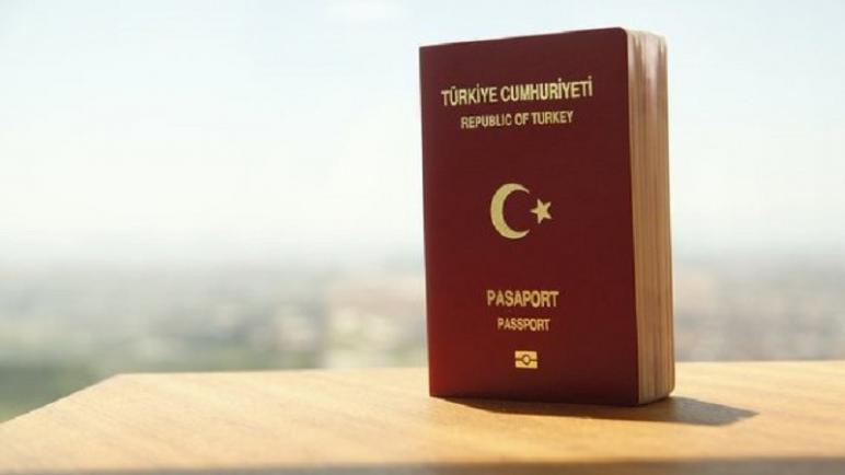 الجـ.ـنسية التركية