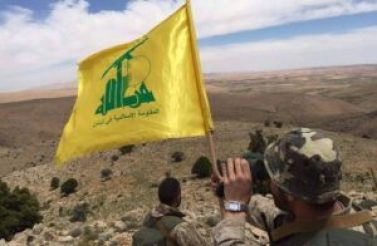 """الله 300x196 - بموجب صفقة مع روسيا.. مصادر تتحدث عن إمكانية انسحاب """"حزب الله"""" من سوريا"""