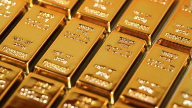 صورة انخفاض أسعار الذهب في تركيا اليوم الأربعاء