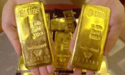 245154 300x180 - انخفاض في أسعار الذهب في تركيا اليوم الثلاثاء