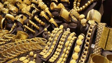 صورة انخفاض طفيف في أسعار الذهب في تركيا اليوم الثلاثاء