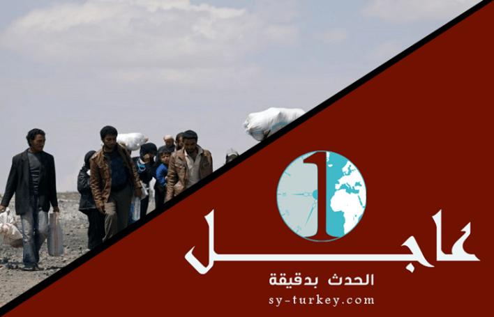 1 - المـ.ـرة الأولى التـ.ـي تقوم فيها دولة أوروبيـ.ـة بترحيل اللاجئين السوريين إلى دمشق