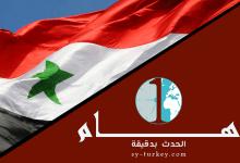 3 - اتفاق تركي أمريكي فيما يتعلق بمصير بشار الأسد