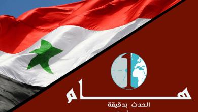 صورة هل تعرف من هو بديل بشار الأسد في حكم سوريا؟؟ تعرف عليه معنا