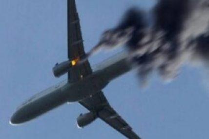 روسية 300x200 - تحـ.ـطم طائرة عسـ.ـكرية روسية.. ومقتل طيارين