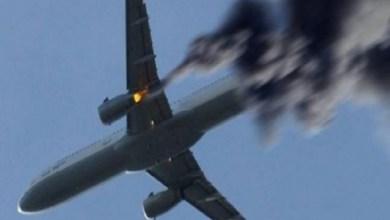 صورة تحـ.ـطم طائرة عسـ.ـكرية روسية.. ومقتل طيارين