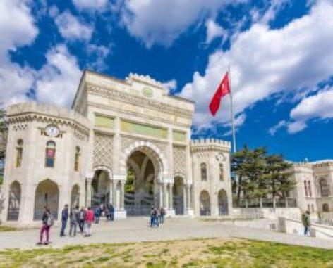 للدراسات العليا 300x242 - منحة لإتمام الدراسات العليا في تركيا..