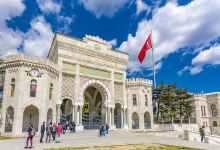 صورة منحة لإتمام الدراسات العليا في تركيا..