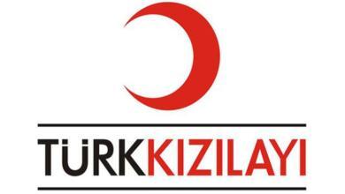صورة الهلال الأحمر التركي يعلن عن تقديم مساعدات كبيرة للسوريين