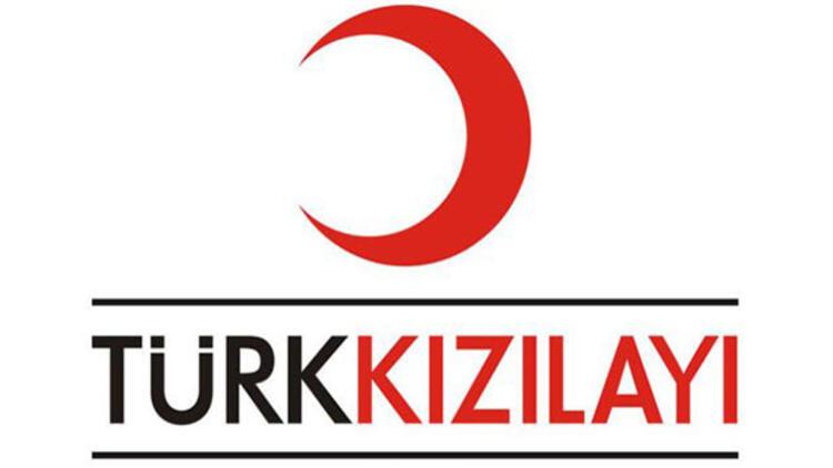 5af4716a18c77303703b77d2 - الهلال الأحمر التركي يعلن عن تقديم مساعدات كبيرة للسوريين