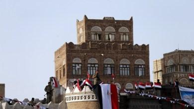 صورة الحكومة اليمنية تدين محاولة اغتيال وزير الخدمة المدنية والتأمينات