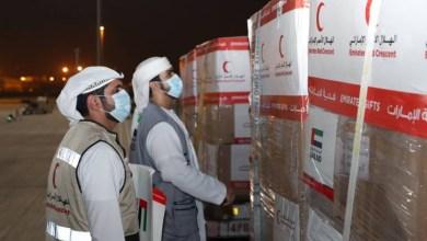 صورة طائرة إماراتية ثالثة تحمل مساعدات تصل إلى العاصمة السورية