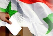 صورة رئيس مجلس برلمان الأسد يدعو الراغبين بالترشح إلى تقديم أوراقهم، ويحدد موعد الاقتراع.. شاهد التفاصيل