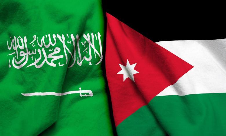 السعودية الاردن