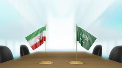 صورة الشرط الذي وضعته السعودية للتقارب مع إيران.. إليكم التفاصيل