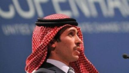 بن الحسين 300x169 - نائب رئيس الوزراء الأردني يكشف عن مصيــ.ــر الأمير حمزة بن الحسين