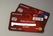 صورة الهلال الأحمر يعلن عن رفع المبلغ الشهري المقدم من كرت الهلال الأحمر..إليك التفاصيل