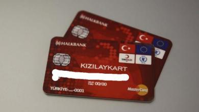 صورة راتب جديد من الهلال الأحمر التركي لهذه الفئة ويشمل السوريين
