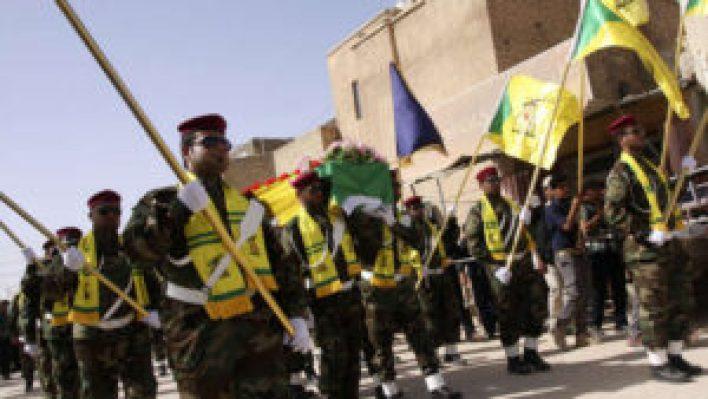 """300x169 - هكذا تسـ.ـتغل ميليـ .ـشيا """"حزب الله"""" العراقي دور العزاء الخاصة بقتـ .ـلاها"""