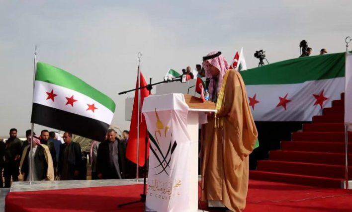 السورية 780x470 1 - شاهد.. العشائر السورية تؤكد رفضـ.ـها القـ.ـاطع للانتخابات وضرورة محاسـ.ـبة الأسد