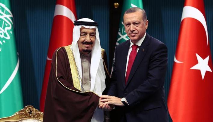 التركية السعودية محددات وتحديات min - وزارة الدفاع التركية تكتشف عن نفق محفور يمتد من سوريا إلى التركية.. إليك التفاصيل