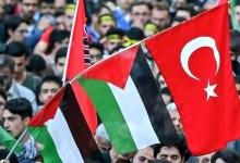 صورة تركيا مستعدة لاتخـ.ـاذ كافة الخـ.ـطوات اللازمة..