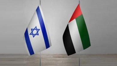 صورة شاهد.. موقع إسـ.ـرائيلي يكشف محاولة دولة عربية للتهدئة لصالح إسـ.ـرائيل
