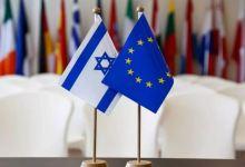 صورة هل بدأت الدول الاوربية بالتخلي عن اسرائيل دول اوربية تعتزم طرد السفير الاسرائيلي اليك التفاصيل …!