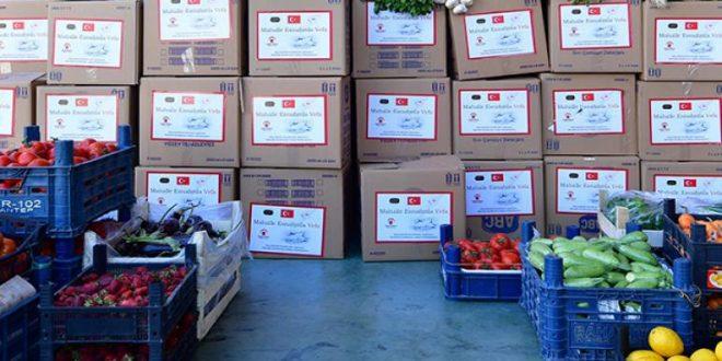 160520211803355429094 700m80hbcj7geoal97d5q7e7t8hu5z2it005e5k9a6r 660x330 1 - بالصور بلدية تركية توزع 100 طن من الفاكهة والخضروات على العائلات المحتاجة