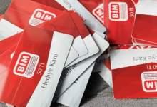 صورة أين يتم توزيع كروت البيم المجاني ومن اين يتم الحصول عليها..إليك التفاصيل