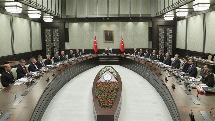 التركي