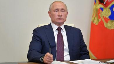 صورة مرتبـ.ـط بالأمـ.ـن القـ.ـومي.. بوتين يصـ.ـادق على مرسـ.ـوم سيدخل حـ.ـيز التنفــ.ـيذ مباشرةً
