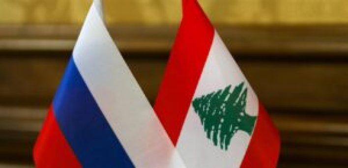 روسيا 300x145 - مدير الأمـ.ـن العام اللبناني يكشف عن تنـ.ـسيق لبنان مع روسيا بخصـ.ـوص سوريا