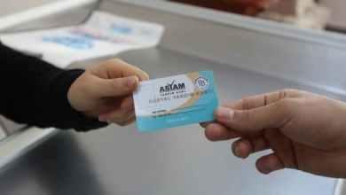 صورة مساعدة مالية جديدة وتشمل السوريين..إليك الشروط المهمة للتسجيل عليها