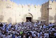 صورة شاهد بالفيديو.. مسيرات في إسرائـ.ـيل تسيء للإسلام ونبيه ومقدساته / تاريخها