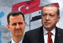 صورة التغيرات الحالية قد تؤدي إلى اتفاق سوري تركي قريب..إليك التفاصيل