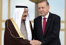صورة في أحدث اتصـ.ـال بينـ.ـهما.. ماذا قال أردوغان للملك سلمان؟