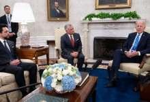 """صورة مـ.ـلك الأردن يقــ.ـدم مقتـ.ـرحًا جديدًا للحـ.ـل في سوريا خلال لقـ.ـائه """"بايدن"""""""