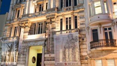 صورة متحف بيرا في اسطنبول