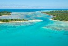 صورة سمعنا عنها الكثير.. أين تقع جزيرة مدغشقر؟