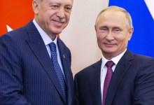 صورة محادثة هاتفية هامة بين اردوغان و بوتين والموضوع سوريا
