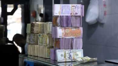 صورة استعداد لطرح ورقة نقدية بقيمة 10 آلاف في سوريا وهل سيكون هناك تضخم جديد في السوق بسببها؟