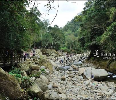 【苗栗 步道景點】 蓬萊溪生態賞魚步道